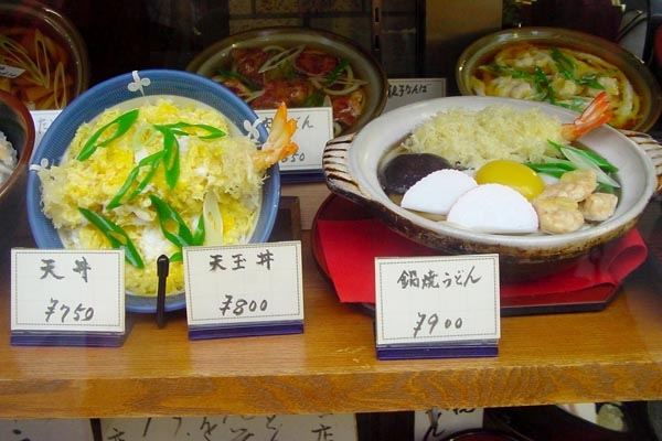 Send picture of Japanese fake food display from Japan as a free postcard