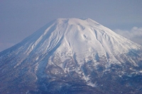 Photo de The snow covered Ezo Fuji Mount Yotei-san - Japan