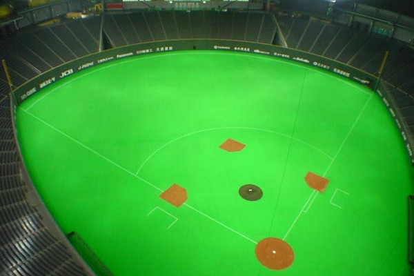 Send picture of Baseball field in Sapporo Dome from Japan as a free postcard