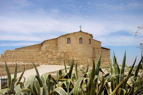 Stuur foto van Monastery of Mount Nebo van Jordanië als een gratis kaart