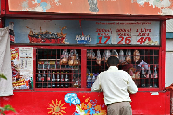 Send picture of Snack stall in Karen from Kenya as a free postcard