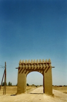 Photo de Gate on the road to Djenné - Mali