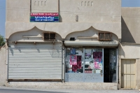 Picture of Shops in Oman