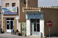 Click to enlarge picture of Shops in Oman
