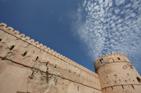 Click to enlarge picture of Specifics in Oman