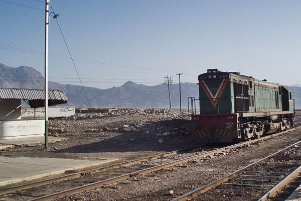 Send picture of Aabe Gum train station from Pakistan as a free postcard