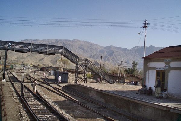 Send picture of Mach train station from Pakistan as a free postcard