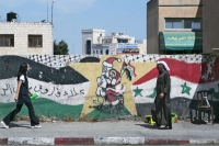 Picture of Streets in Palestinian Territories