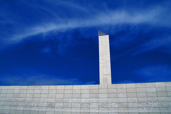 Send picture of The mosque attached to the Arafat monument in Ramallah from Palestinian Territories as a free postcard