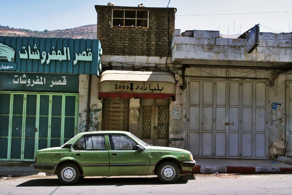 Send picture of Private car in Nablus from Palestinian Territories as a free postcard