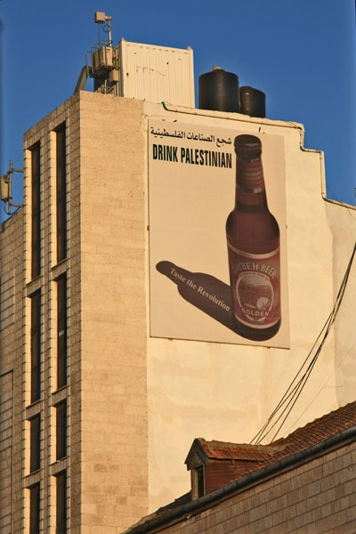 Send picture of Advertisement for a Palestinian beer brand (but beer is not commonly consumed) from Palestinian Territories as a free postcard