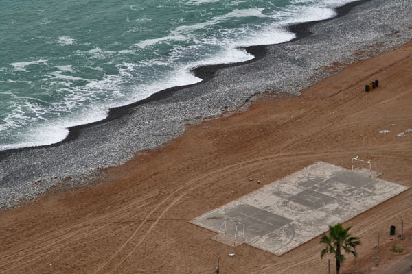 Send picture of Football field by the Pacific ocean in Lima from Peru as a free postcard