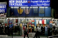 Picture of Shops in Qatar
