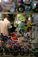 Haz click para ampliar foto de Tienda en Qatar