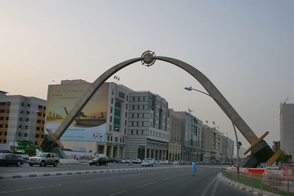 Send picture of Street in Doha from Qatar as a free postcard