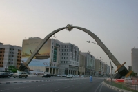 Picture of Streets in Qatar