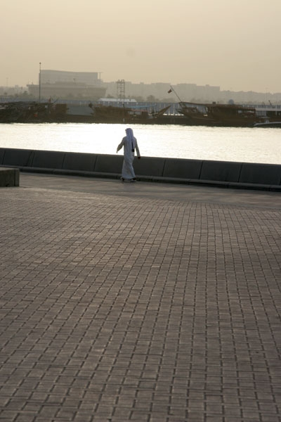 Send picture of Corniche in Doha from Qatar as a free postcard