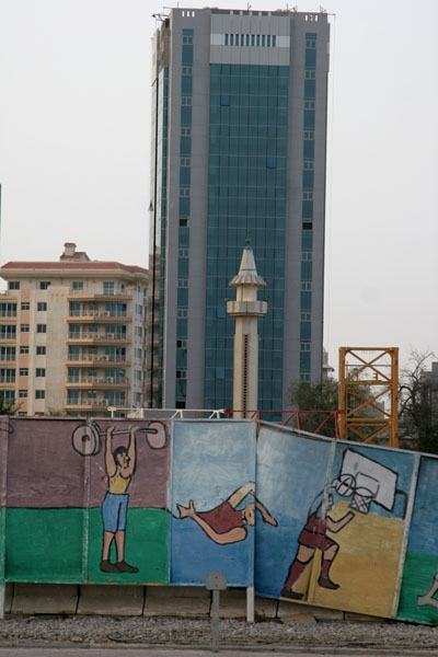 Send picture of Paintings along a Doha street from Qatar as a free postcard