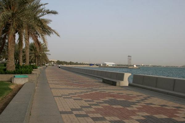 Spedire foto di The corniche in Doha di Qatar come cartolina postale elettronica