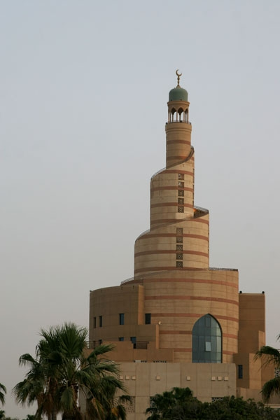Send picture of Islamic center in Doha from Qatar as a free postcard