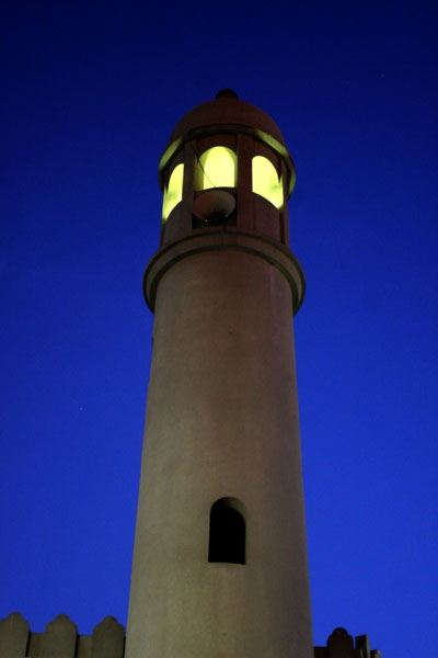 Send picture of Minaret in Doha from Qatar as a free postcard