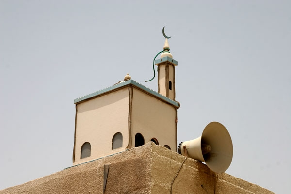 Send picture of Close-up of a Doha minaret from Qatar as a free postcard
