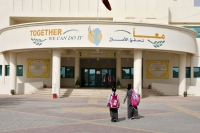 Click to enlarge picture of Schools in Qatar