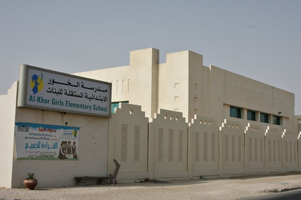 Send picture of Girl school in Al Khor from Qatar as a free postcard