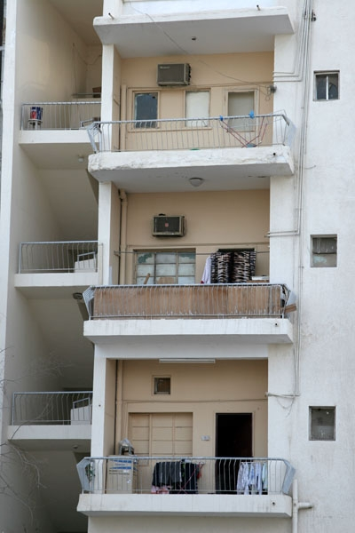 Send picture of Doha balconies from Qatar as a free postcard