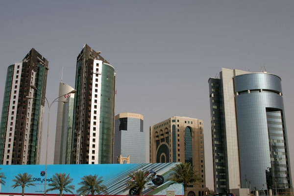 Send picture of Modern architecture in Doha from Qatar as a free postcard