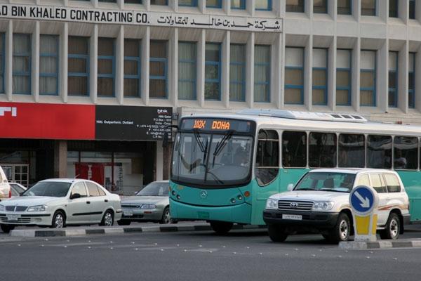 Envoyer photo de Doha traffic de Qatar comme carte postale électronique