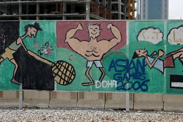 Envoyer photo de Paintings celebrating the 2006 Asian Games de Qatar comme carte postale électronique