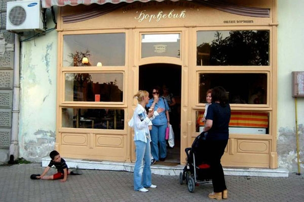 Send picture of Old confectionery in Vrsac, famous for its ice cream from Serbia as a free postcard