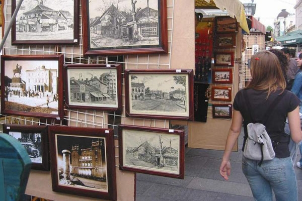 Send picture of Gallery at Kneza Mihaila street from Serbia as a free postcard