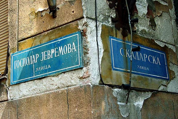 Send picture of Street signs at the corner of Gospodar Jevremova and Skadarska streets in Skadarlija from Serbia as a free postcard