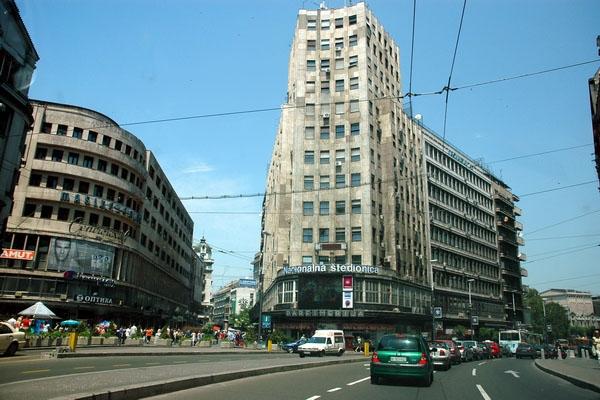 Spedire foto di Street in Belgrade di Serbia come cartolina postale elettronica