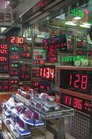 Foto de Tienda en Corea del Sur