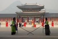 Foto de Especialidades en Corea del Sur