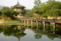 Picture of Hyangwonjeong pavilion and bridge at Gyeongbokgung Palace - South Korea