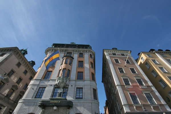 Send picture of Buildings in Stockholm from Sweden as a free postcard