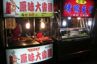 Foto di Fast food stands in Taipei - Taiwan