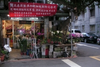 Foto di Flower shop in Taipei - Taiwan