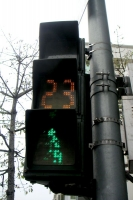 Foto di Traffic light in Taipei - Taiwan