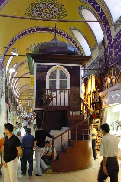 Send picture of Inside the Grand Bazaar from Turkey as a free postcard