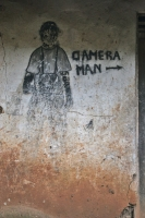 Foto van Camera shop  - Uganda