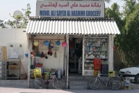 Picture of Shops in United Arab Emirates