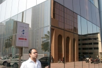 Foto van Reflections in a modern Dubai building - United Arab Emirates