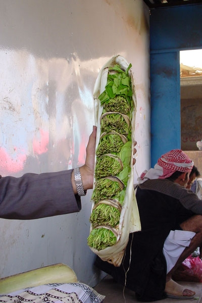 Send picture of Packed qat leaves from Yemen as a free postcard