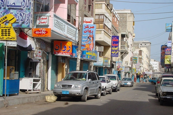 Send picture of Street in Aden from Yemen as a free postcard