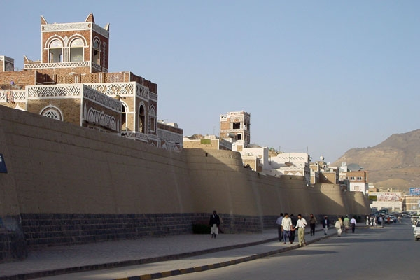 Send picture of Street and the old town wall of Sanaa from Yemen as a free postcard